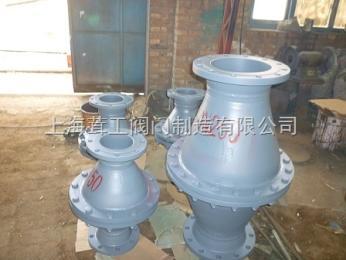 上海不锈钢管道阻火器----上海茸工阀门制造有限公司