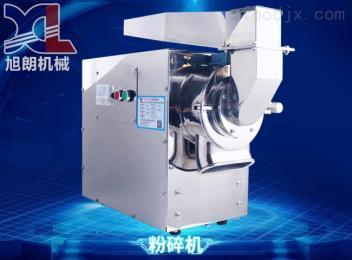 XL-60C不锈钢万能药材粉碎机小型中药打粉机