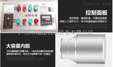 HH-50D商用電加熱型豪華炒貨機,中藥顆粒炒藥機