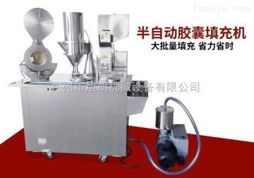 DTJ-C自动胶囊粉末填充机/半自动胶囊机
