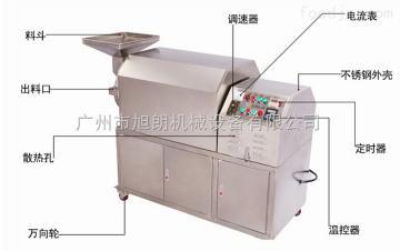 雜糧炒貨機,辣椒調味料炒貨機,芝麻豪華不銹鋼炒貨機