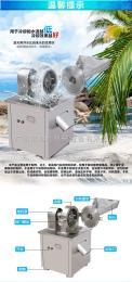 WN-200+低温电动药材粉碎机 水冷花椒大料粉碎设备