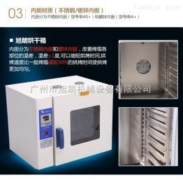 电热恒温鼓风干燥箱/五谷杂粮烘焙箱价格