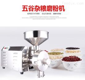 HK-860五谷杂粮磨粉机