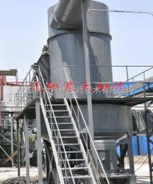 SFSZ氧化鋅干燥機