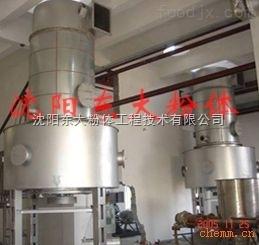 SFSZ磷酸氫鈣干燥機
