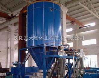 SFSZ催化劑干燥機
