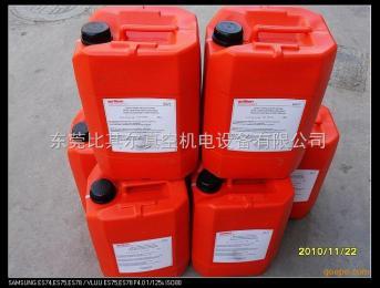 天津莱宝SV200B用什么油?GS77真空泵油