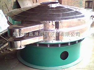 振動篩-淀粉振動篩