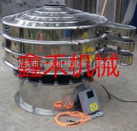 600-2000超聲波振動篩分機