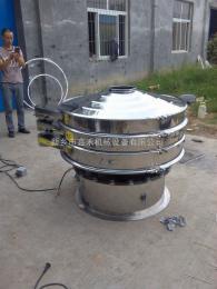 XH600 800 1000 1200食品振动筛 食品振动筛分机