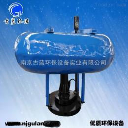 FQXB0.75FQB浮筒曝气机 鱼塘曝气器 ?#25317;?#20859;殖污水 曝气专用设备 充氧机