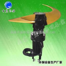QJB1.5低速推流器 水下推进器 大叶轮低速搅拌机 潜水搅拌机 量大从优