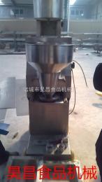 HC-2供应昊昌?#21335;?#20024;子机、双速丸子机