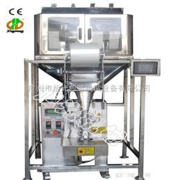 广州旭光称重式小颗粒包装机,瓜子包装机厂家