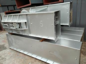 不銹鋼刮板輸送機
