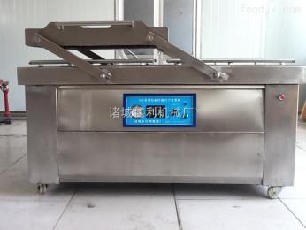 DZ-600/2S水果 真空包装机//