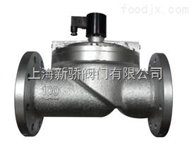 DF鑄鐵水用電磁閥