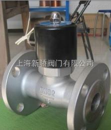 ZQDF不锈钢法兰蒸汽电磁阀