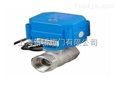 CWX微型電動球閥