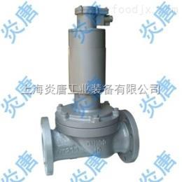 ZCM-B供应ZCM-B煤气电磁阀 唐