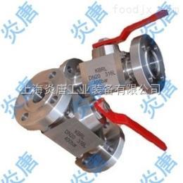 QJH41F QJH41N供应CNG LNG 天然气高压法兰球阀 QJH41F QJH41N 唐