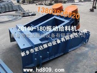 TZG-160-180TZG-160-180振动给料机_宏达振动设备