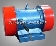 YZQ-10-6B振动电机YZQ-10-6B振动电机|宏达振动筛厂家