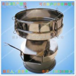 直徑600直徑600全不銹鋼篩分過濾機_宏達振動設備