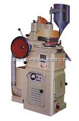ZP-17旋转式压片机 可压异形片