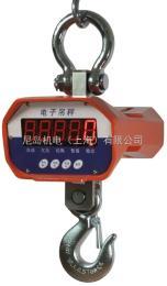 ND-XZ-C5吨电子吊钩秤多少钱