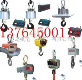 ND-SZ-B2吨吊钩秤价格,2吨电子吊钩秤价格