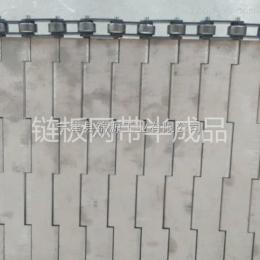 鏈板式網帶錦源板帶式網帶輸送機不銹鋼耐高溫輸送帶