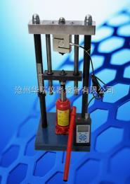 HRDZ-2數顯巖石點荷載測定儀 數顯巖石壓力機 液晶型試驗儀