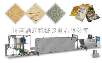 婴幼儿双螺杆营养米粉生产设备