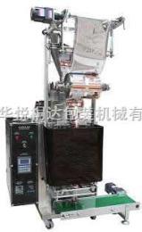 DXDJ-1000三邊方便醬醬料包裝機#天津四邊調料包醬體包裝機