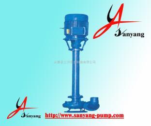 NL排污泵,NL立式污水泥漿泵,潛水排污泵,排污泵揚程