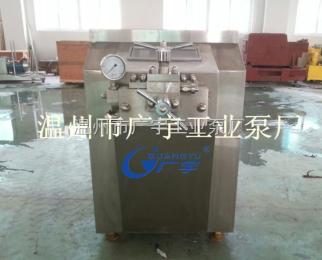 GJJ系列高压均质机供应均质机、高压均质机、乳化均质机,均质泵-?#36718;?#24191;宇