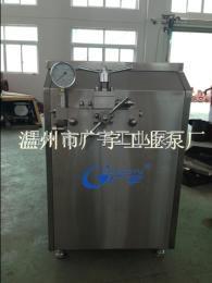GJJ系列供应食乳品 饮料 制药 化妆品高压均质机 高压乳化机