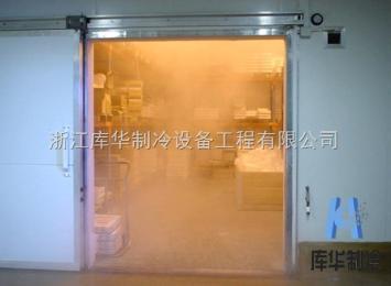 低温冷库冷冻冷库安装造价/冷冻库安装设计方案多少钱