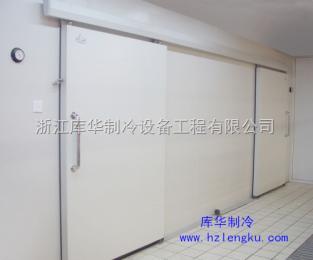 大型装配式冷库大型冷库建造价格/大型保鲜冷库安装公司/冷藏冷库费用/冷冻冷库/速冻冷库