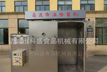 kx-150鹵味食品快速降溫設備