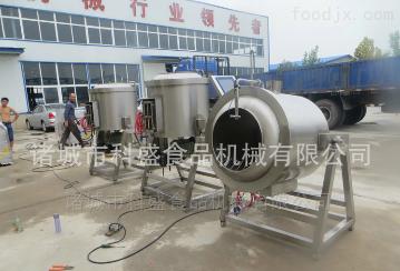 ks-260米飯炒食機