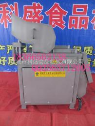 DQK-2000科盛供應肉類加工機械凍肉切塊機