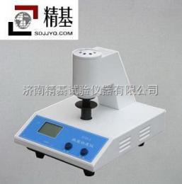 WSB-2食盐白度检测设备WSB-2