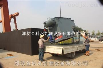 甘肃定西污水处理设备/气浮机配置选型/价格优惠