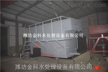 河北郑州溶气气浮机厂家直销/高效率处理水污染