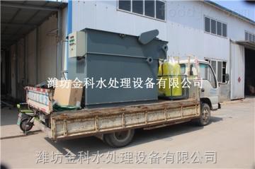 江苏常州气浮机分类介绍/各种选型配置污水处理