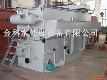 黄骅溶气气浮机应用于活性污泥分离