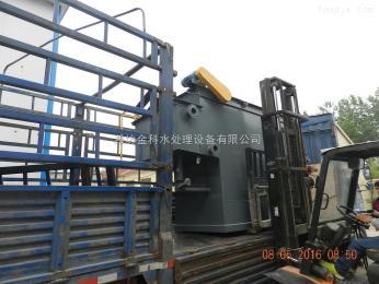 淀粉加工污水处理设备.潍坊金科溶气气浮机